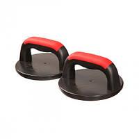 Упоры для отжимания Iron Gym Push Up Pro (IG00045)