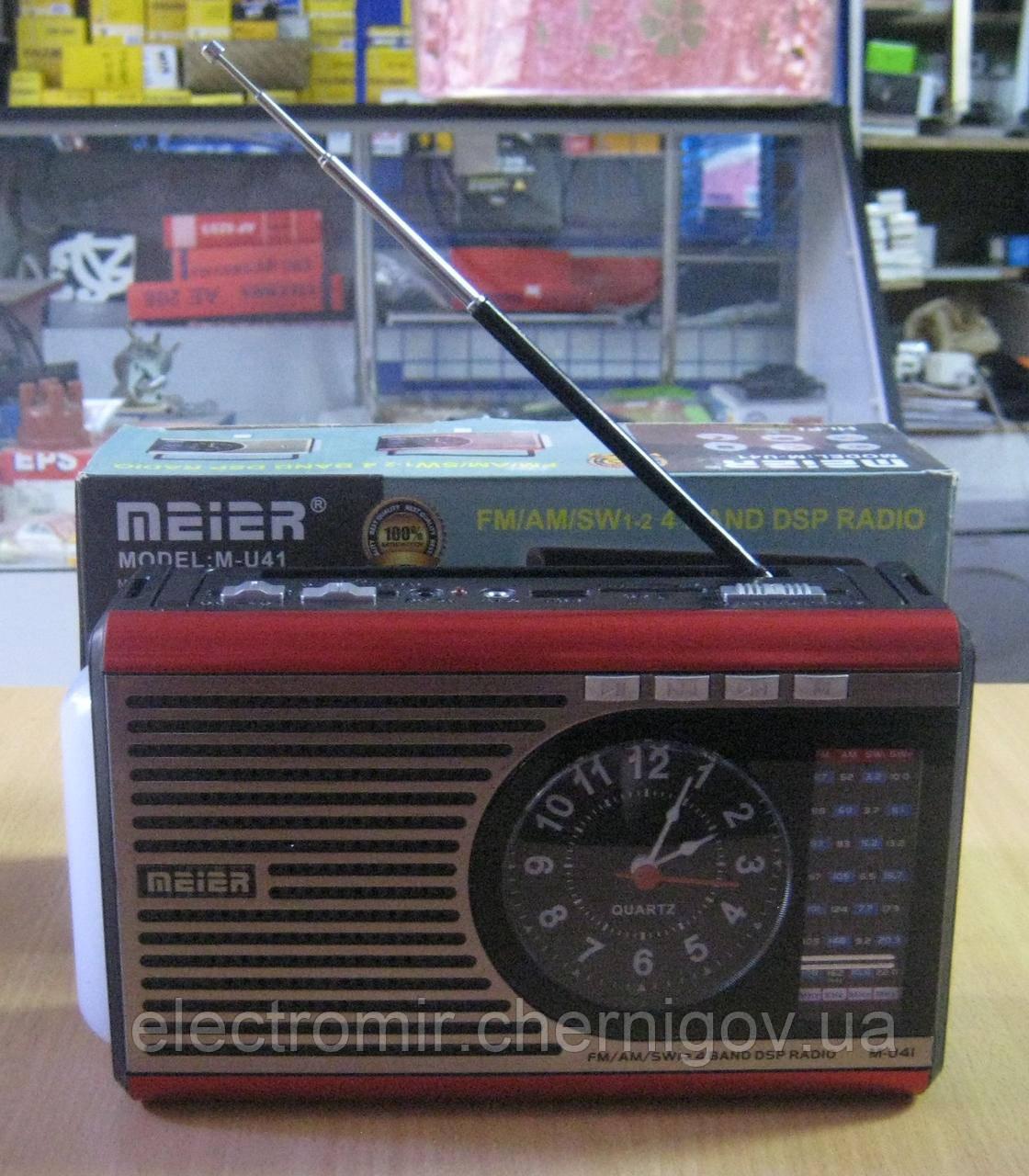 Радіо акумуляторне з USB, SD Golon M-U41 (ліхтар, годинники)