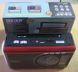 Радіо акумуляторне з USB, SD Golon M-U41 (ліхтар, годинники), фото 4