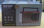 Радіо акумуляторне з USB, SD Golon M-U41 (ліхтар, годинники), фото 5