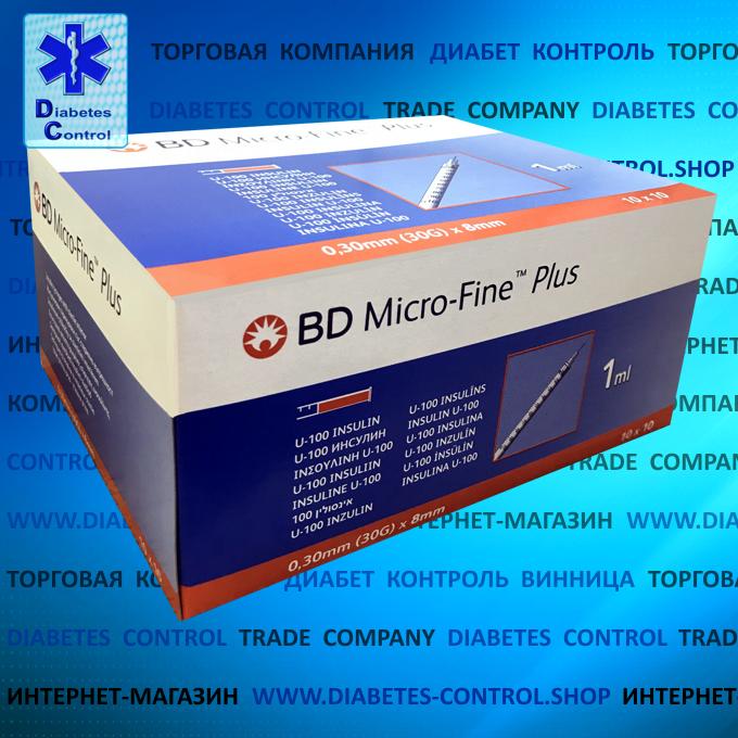 Шприцы инсулиновые BD Micro Fine Plus 1 мл, игла 8 мм, 30G ( U-100), 10 шт.