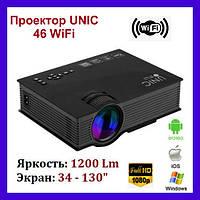 Проектор портативный мультимедийный проектор UNIC 46 WiFi. LED-проектор. 1200 люмен, фото 1