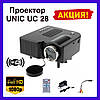 Мини-проектор UNIC 28 с Wi-fi Black. Проектор UNIC UC 28+ LED Projector WI-FI 80 дюймов портативный мини!