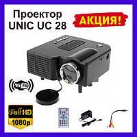 Мини-проектор UNIC 28 с Wi-fi Black. Проектор UNIC UC 28+ LED Projector WI-FI 80 дюймов портативный мини!, фото 1