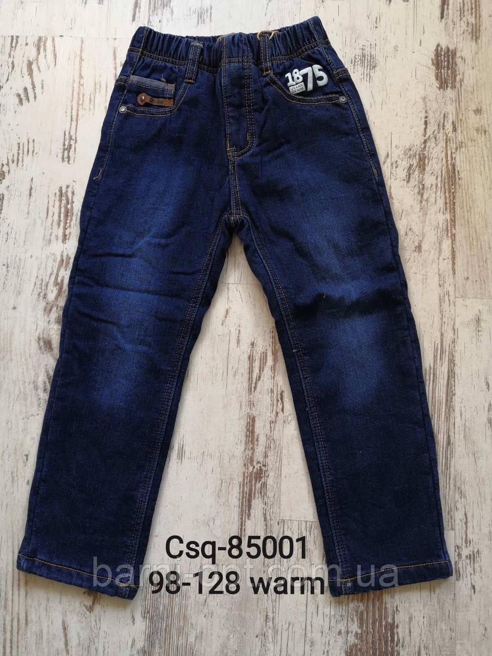 Джинсовые брюки утепленные для мальчиков оптом, Seagull , 98-128 рр