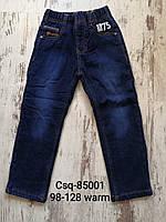 Джинсовые брюки утепленные для мальчиков оптом, Seagull , 98-128 рр, фото 1