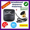 Автомобильный обогреватель H1 Auto Heater от прикуривателя 12v 200W, тепловентилятор, Автообогреватель