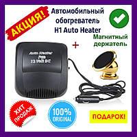 Автомобильный обогреватель H1 Auto Heater от прикуривателя 12v 200W, тепловентилятор, Автообогреватель, фото 1