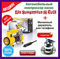 Компрессор Air.Compressor.12 Volt. Компрессор автомобильный насос. Автомобильный компрессор 12В с фонариком, фото 1