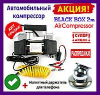 Компрессор BLACK.BOX 2m. Автомобильный компрессор насос от прикуривателя. Компрессор Air Compressor, фото 1