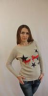 Стильный женский свитер со звездами