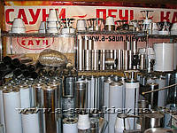Продажа дымоходов из нержавеющей  стали 1 мм AISI 321., фото 1