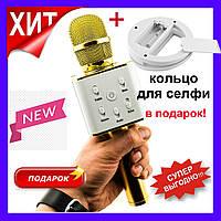 Беспроводной микрофон караоке Q7 Gold Микрофон караоке Bluetooth Караоке Микрофон, фото 1
