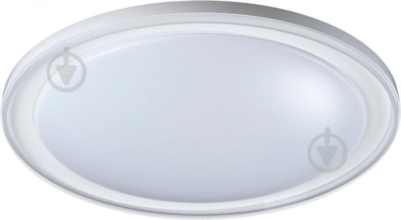 Светильник светодиодный Геотон Priora GTN-1019/350 36 Вт белый 3000/4100/6500 К