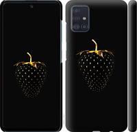 """Чехол на Samsung Galaxy A51 2020 A515F Черная клубника """"3585c-1827-25393"""""""