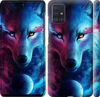 "Чехол на Samsung Galaxy A51 2020 A515F Арт-волк ""3999c-1827-25393"""