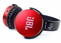Наушники беспроводные JBL 650 качественный звук и свобода движений, красные. Extra Bass