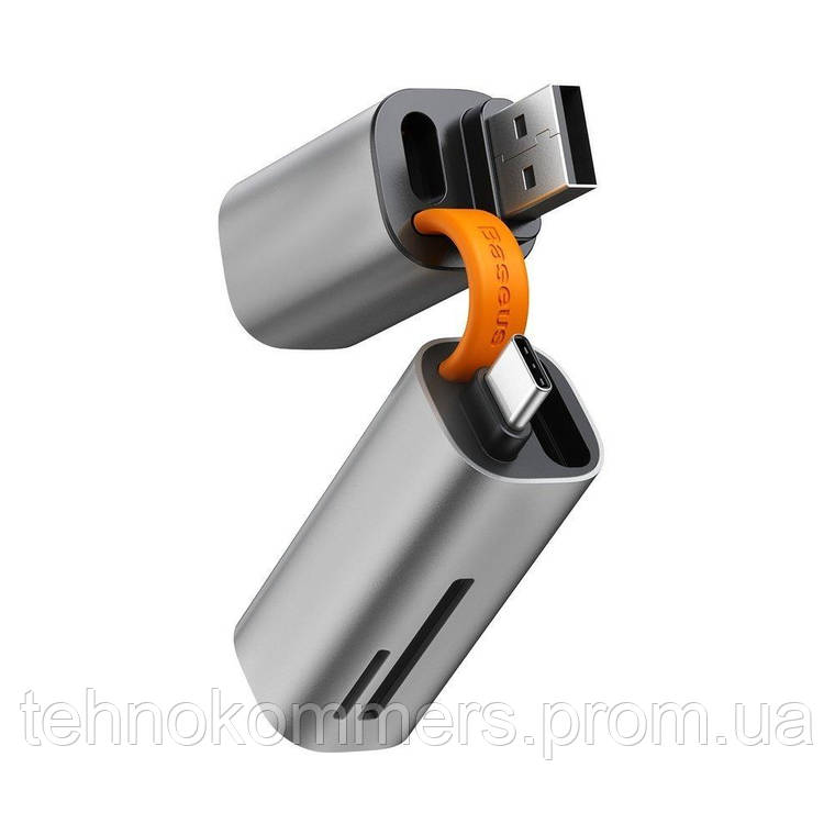 Картрідер Baseus USB3.0 Gray, фото 2