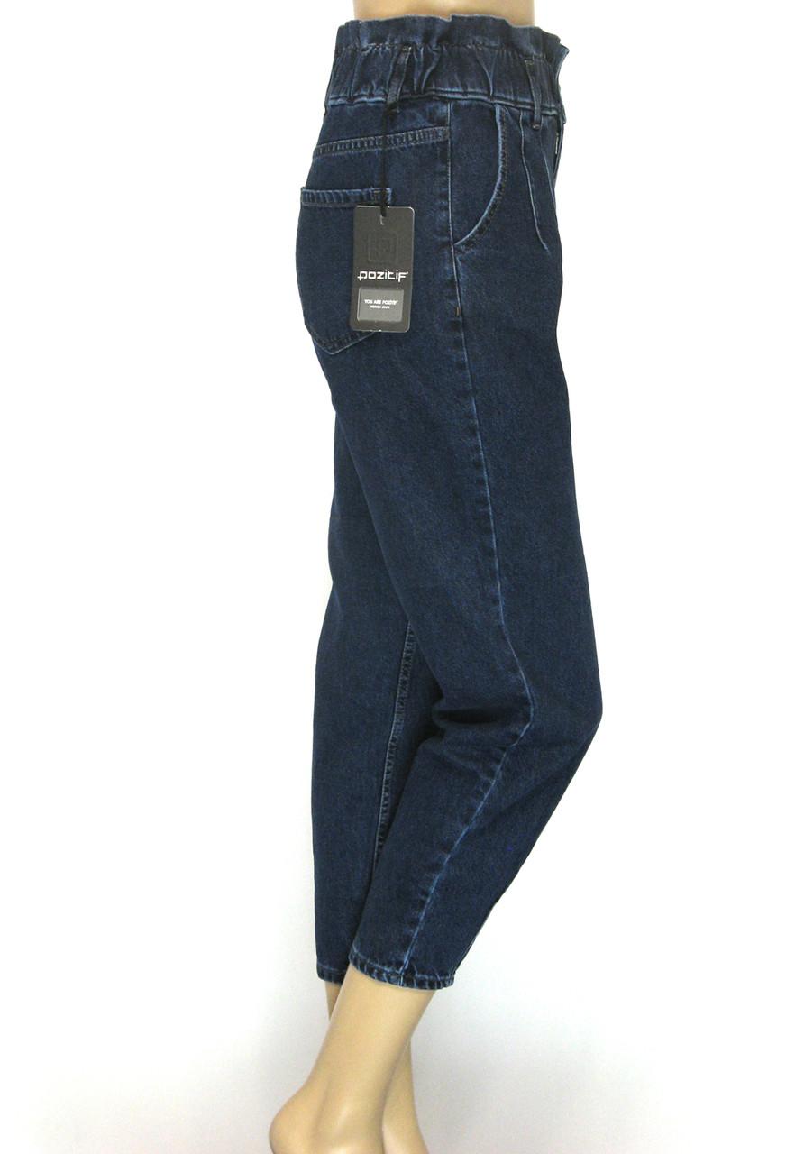 Жіночі джинси балони з поясом на резинці Pozitif jeans