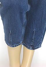 Жіночі джинси балони з поясом на резинці Pozitif jeans, фото 3