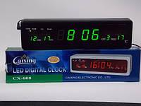Настольные часы с подсветкой CX 808 , Электронные часы, будильник, настольные часы! Акция