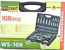 Набір інструментів ProCraft WS-108ед. Набір головок та ключів хром-ванадій