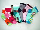 Дитячі Шкарпетки опт
