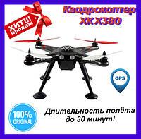 Квадрокоптер XK X380 DETECT GPS бесколлекторный RTF. Радиоуправляемая игрушка. Радиоуправляемые квадрокоптеры