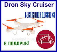 Квадрокоптер с камерой на радиоуправлении Jie-Star Sky Cruiser X7TW. Дрон на радиоуправлении с камерой