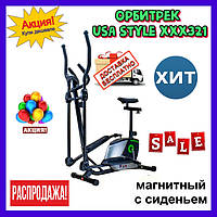 Орбитрек с сиденьем USA Style XXX321 магнитный. Магнитные орбитреки. Орбитрек для дома, фото 1
