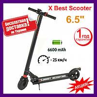 "Электросамокат X Best Scooter 6.5"" Black. (Черный)"
