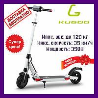 Электросамокат Kugoo S3 Pro Белый. Самокаты куго с3 про + бесплатная доставка!