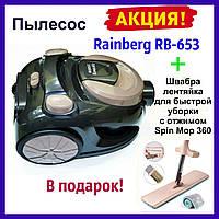 Пылесос Rainberg RB-653 контейнерный 2500w колбовый 3.5L. Пылесос Безмешковый. Сухая чистка