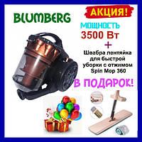 Вакуумный пылесос Blumberg DM1602 контейнерный на 3500 Вт колбовый 3 л. Пылесос Безмешковый. Сухая чистка