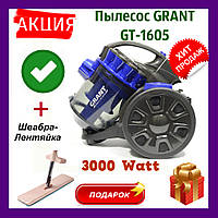 Пылесос GRANT GT-1605 3000 Watt Синий. Пылесос без мешка. Безмешковые пылесосы. Колбовые Пылесосы