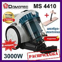 Пылесос контейнерный Domotec 4410. Колбовый Мощный Без мешка!