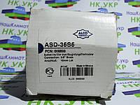 """Фильтр с двумя клапанами Шредера  ALCO CONTROLS asd 35 s 5  (ПАЙКА) Диаметр Ø  ― 5/8"""" (9,5 мм)"""