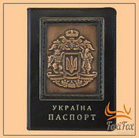 """Обложка на паспорт кожаная """" Украина """""""