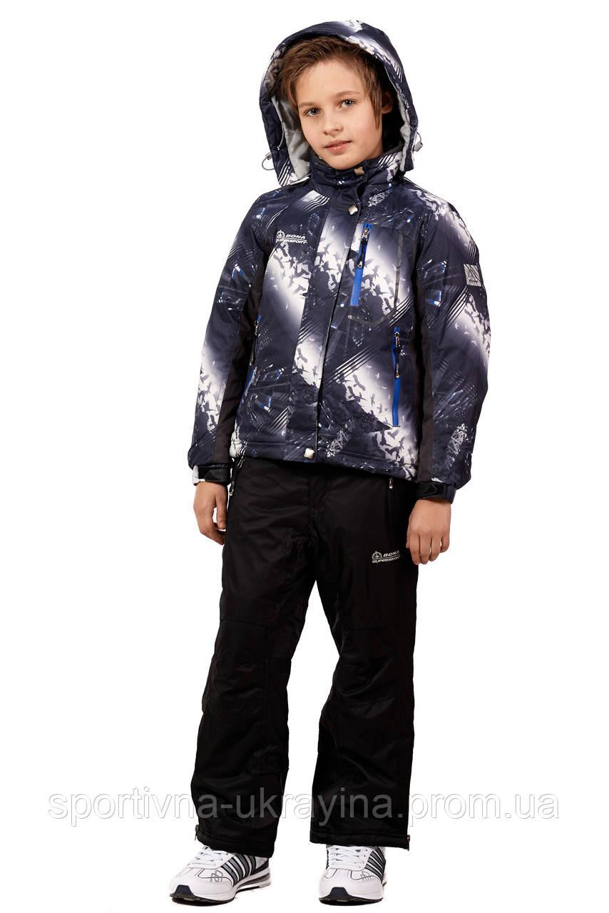 Лыжный костюм детский BONA 10812 HD (9,11 лет) - СпортМаркет в Киеве