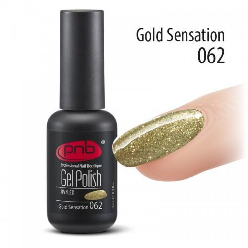 Гель-лак Pnb № 062 (gold sensation), 8ml