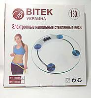 Весы бытовые ВІТЕК напольные стекло круглые для взвешивания до 180кг ВТ-1603А! Акция