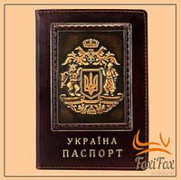 """Обложка на паспорт из натуральной кожи """" Герб Украины """""""