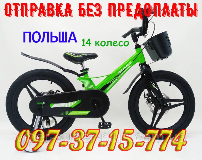 """✅Магнезиевый Велосипед «MARS-2 Evolution» 14"""" Дюймов Зеленый Есть в наличии!"""