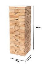 *Настільна дерев'яна гра Big Jenga Дженга ТМ Holiday (висота вежі 54 см)