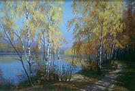 Картина пейзаж Осень (картина осеннего пейзажа, картина для дома, картина для декора)