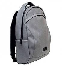 Стильный мужской серый рюкзак городской, повседневный, для ноутбука 15,6 матовая эко-кожа