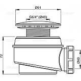 Душевая кабина Koller Pool STYLE 90x90 (S90SG)+акриловый квадратный поддон GRACE+сифон Alca P 90x90 (GRACE90S), фото 7
