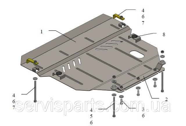 Защита двигателя Byd F6 2011- (Бид Ф6)