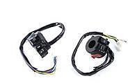 """Блоки кнопок руля (пара) для максискутера 4T CH250 (с кнопкой аварийного сигнала) (черные) """"XVP"""""""