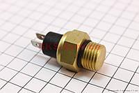 Датчик температуры (вентилятора) для максискутера 250сс